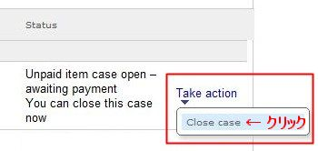 eBay Close Unpaid Item Case 03