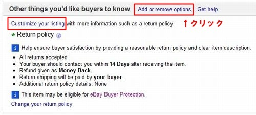 buyer requirements 01
