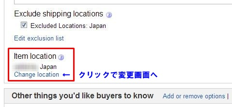ebay item location 01