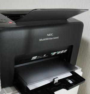 MultiWriter 5600C